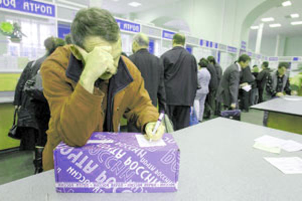 Зополнение бланка посылки и очередь на Почте России