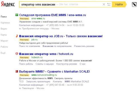 Мне жалко ваших денег или богатые ЕМЕ, SEVKO, SOLVO и другие.
