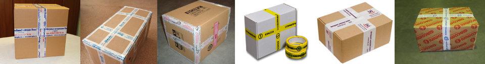 Правильная упаковка почтовых посылок